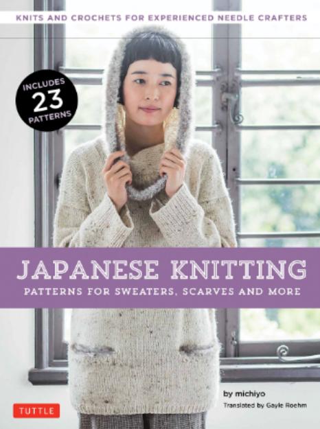 Bild von MICHIYO Japanese Knitting