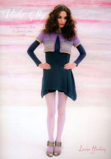 Bild von LOUISA HARDING Violet Sky