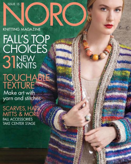 Bild von NORO KNITTING MAGAZINE Issue 15