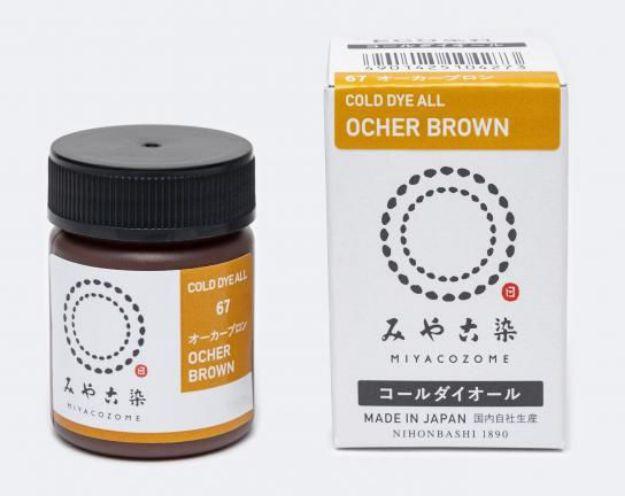 ITO COLD DYE ALL Ocher Brown 67