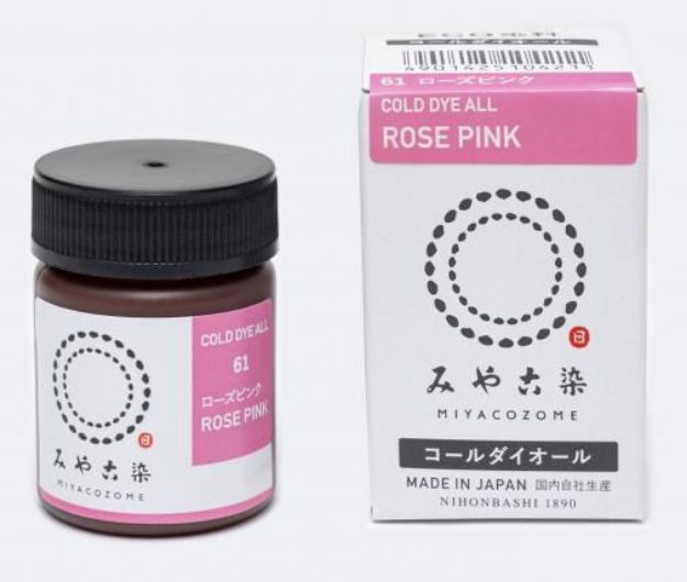ITO COLD DYE ALL Rose Pink 61