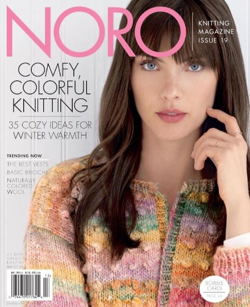 NORO KNITTING MAGAZINE Issue 19